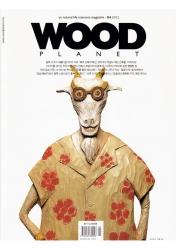 2012年4月ウッドプラネット