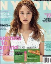 2012年3月 NYLON雑誌