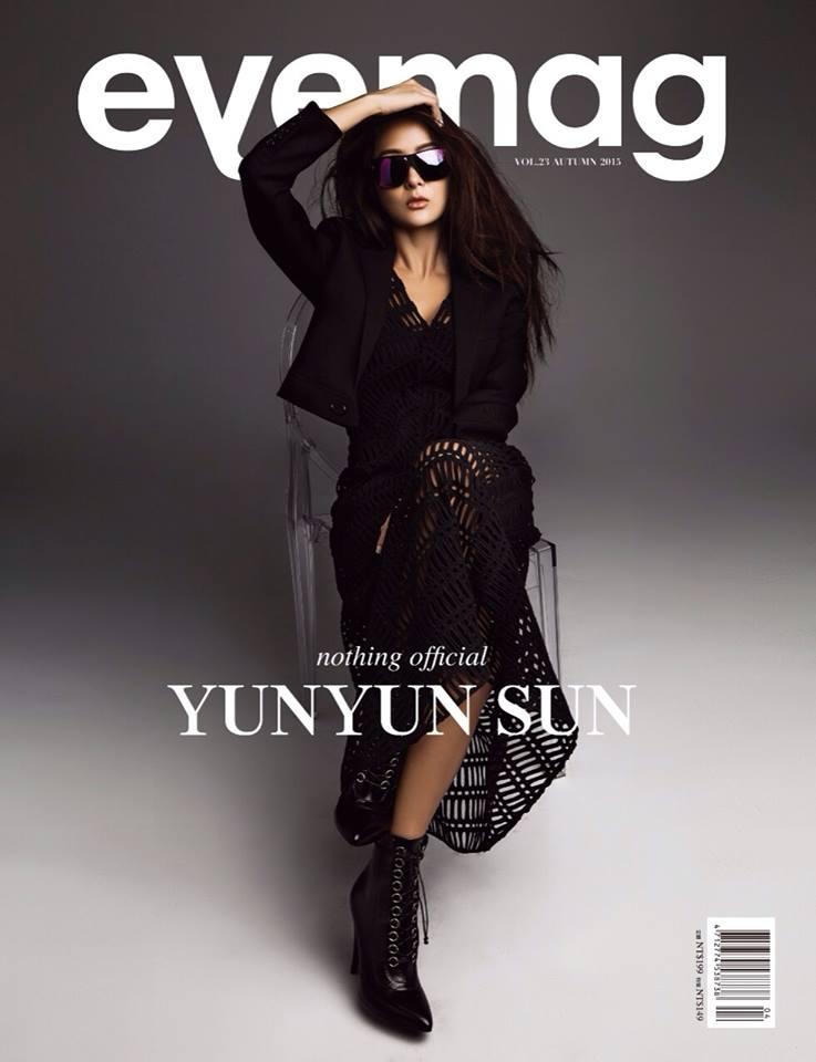 台湾ファッション雑誌 EYEMAG
