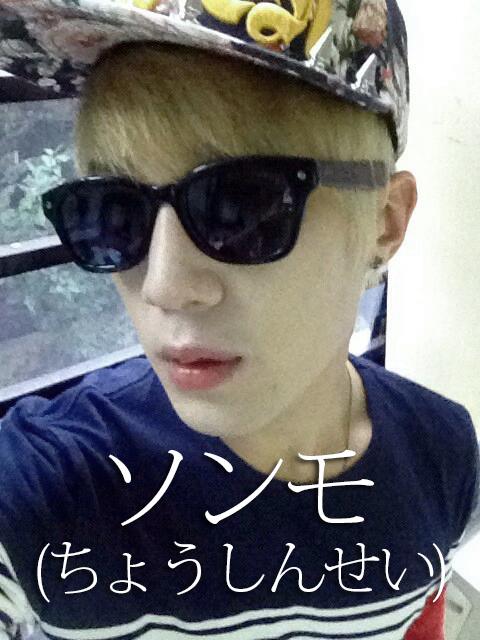 韓国アイドルグループ超新星のメンバーソンモさんのSAGAWAFUJII